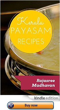 Kerala Payasam Recipe E book